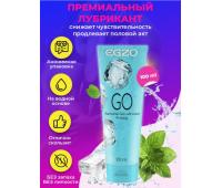 """ЛЮБРИКАНТ """"EGZO GO"""" пролонгирующий 100 мл"""