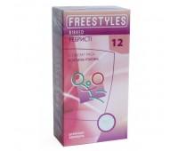 Презервативы FREESTYLES №12 Ribbed, ребристые