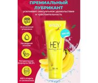"""ЛЮБРИКАНТ """"EGZO HEY"""" анальный 100 мл"""