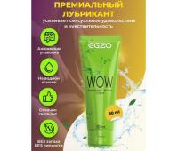 """ЛЮБРИКАНТ """"EGZO WOW"""" классический 50 мл"""