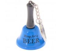 "Брелок-колокольчик "" Ring for a Beer "" синий"