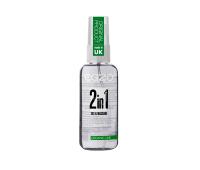 """Вагинальный силиконовый органический лубрикант EGZO """"WOW 2in1"""", 50ml"""