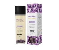 Распродажа! Массажное масло EXSENS Amethyst Sweet Almond (расслабляющее) 100мл (срок годн. 02.2021)