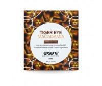 Пробник массажного масла EXSENS Tiger Eye Macadamia 3мл
