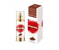 Разогревающее массажное масло с феромонами MAI PHEROMON MASSAGE OIL - CHOCOLATE (75 мл)